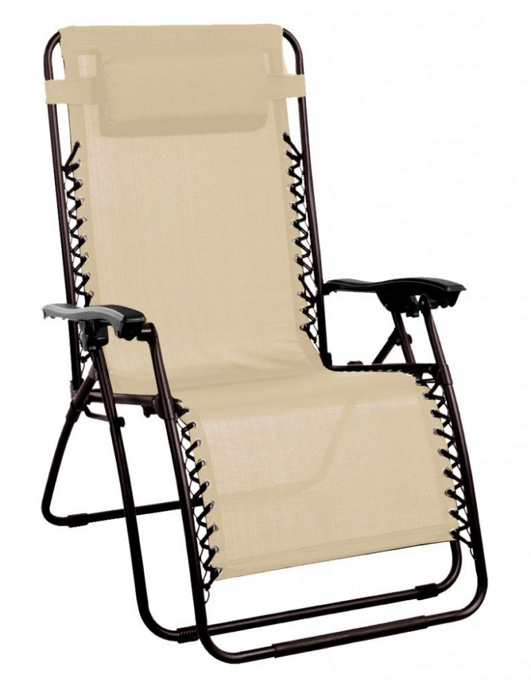 SupaGarden Zero Gravity Chair - Beige